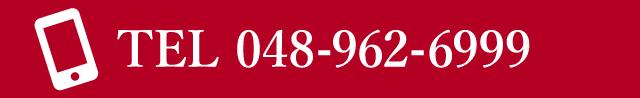 0489626999